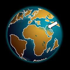 Pangea 3